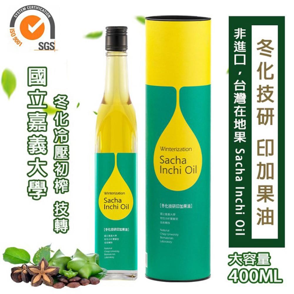 【冬化技研】100%冷壓初榨冬化印加果油 2罐(400ml/罐)