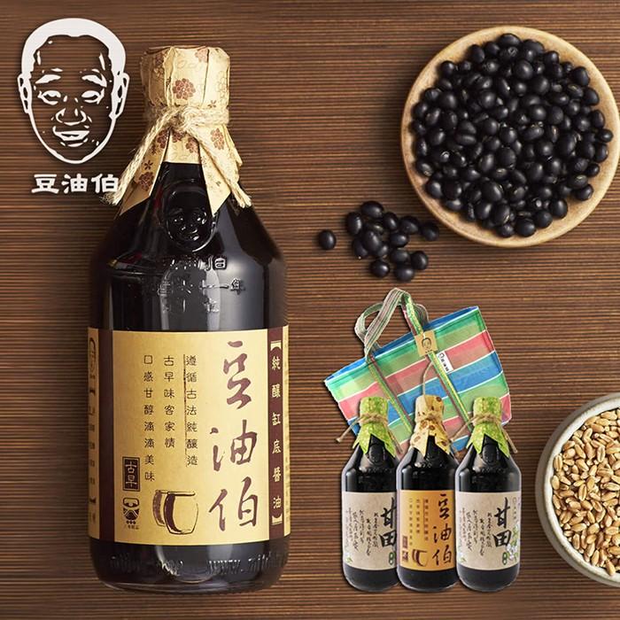 得福【豆油伯】就醬甘缸好醬油組 3瓶 (500ml/瓶)