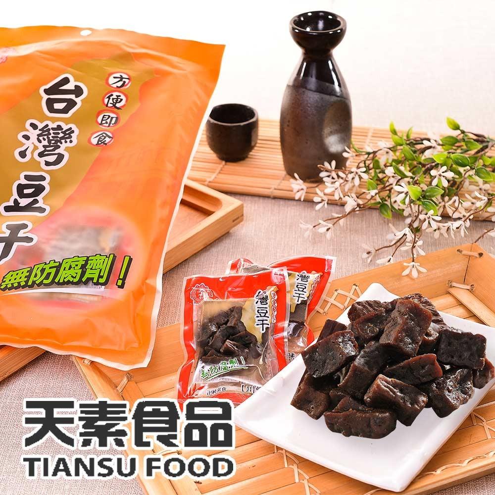 得福【天素豆乾】台灣豆乾 6包 (280g/包)