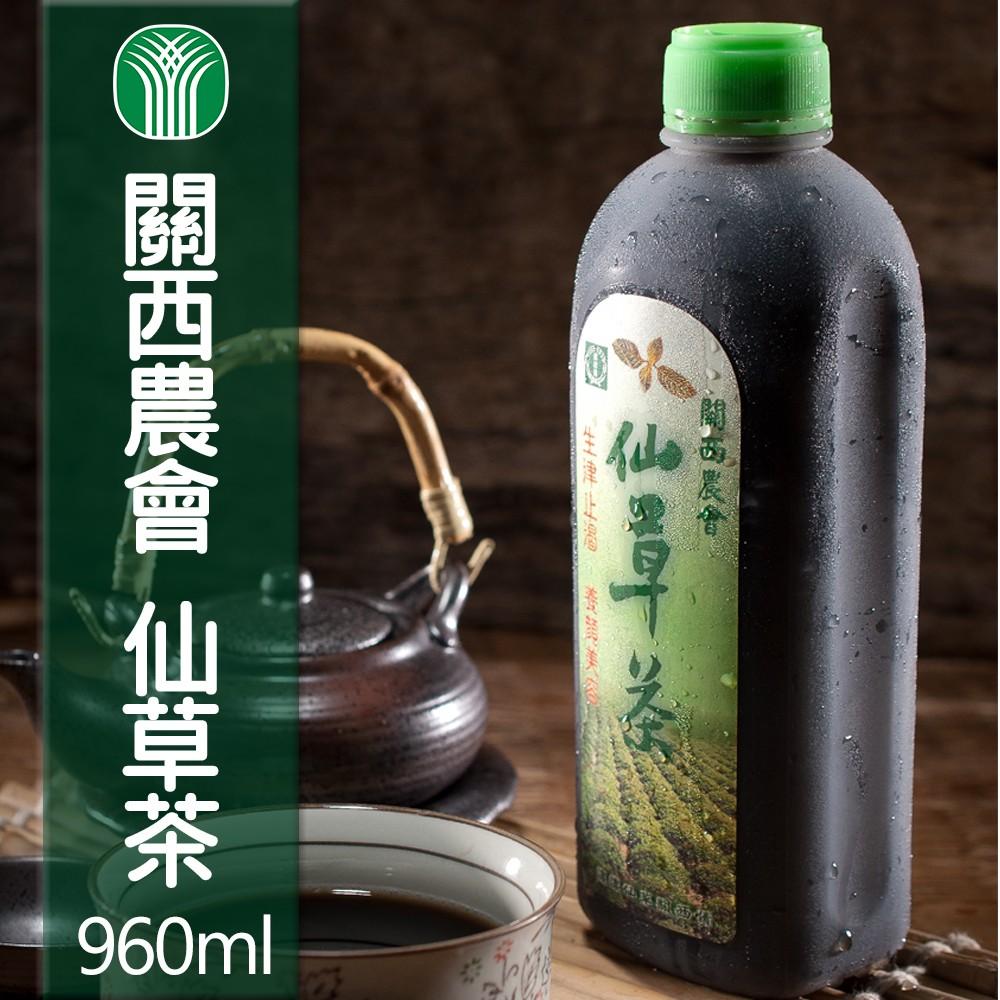 得福【關西農會】仙草茶 12瓶 (960ml/瓶)