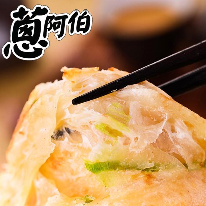 得福【蔥阿伯】宜蘭拔絲蔥抓餅 10包 (10片/包)