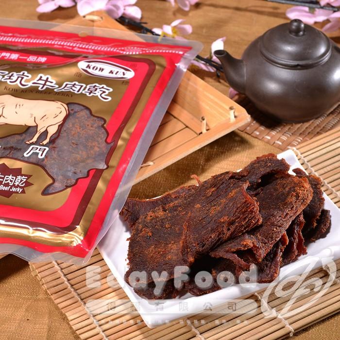 得福【高坑】原味牛肉乾 1包 (180g/包)
