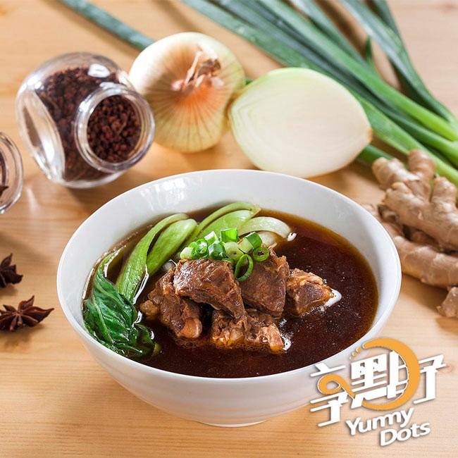 【享點子】紅燒牛肉湯/番茄牛肉湯 任選 20包(500g/包)
