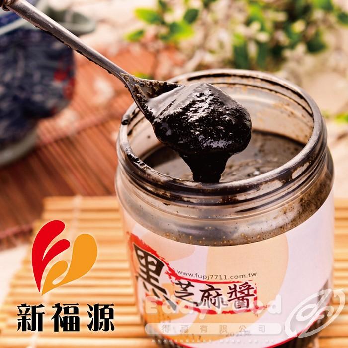 得福【新福源】新竹黑芝麻醬 1瓶 (350g/瓶)