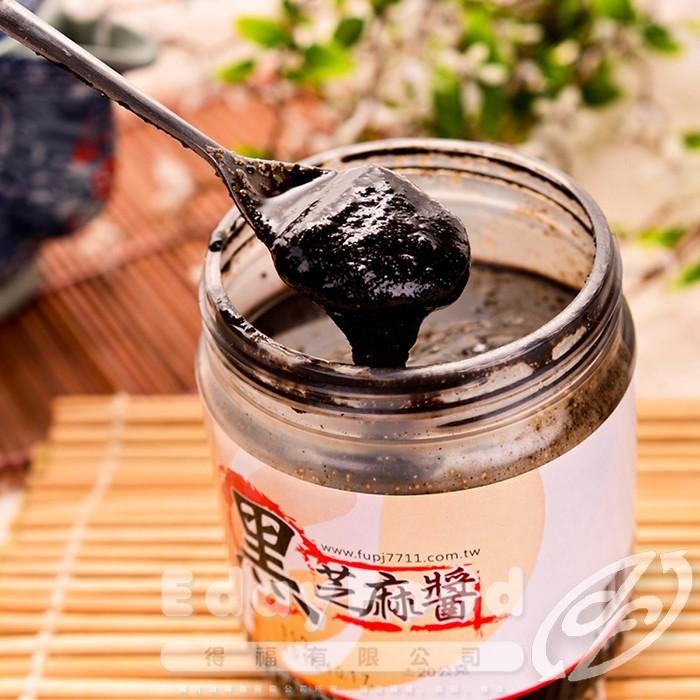 得福【新福源】花生醬/黑芝麻醬 任選 3瓶 (350g/瓶)