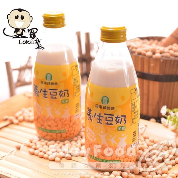 得福【羅東農會】羅董養生豆奶 24瓶 (245ml/瓶)