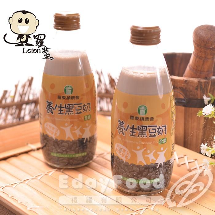 得福【羅東農會】羅董養生黑豆奶 24瓶 (245ml/瓶)