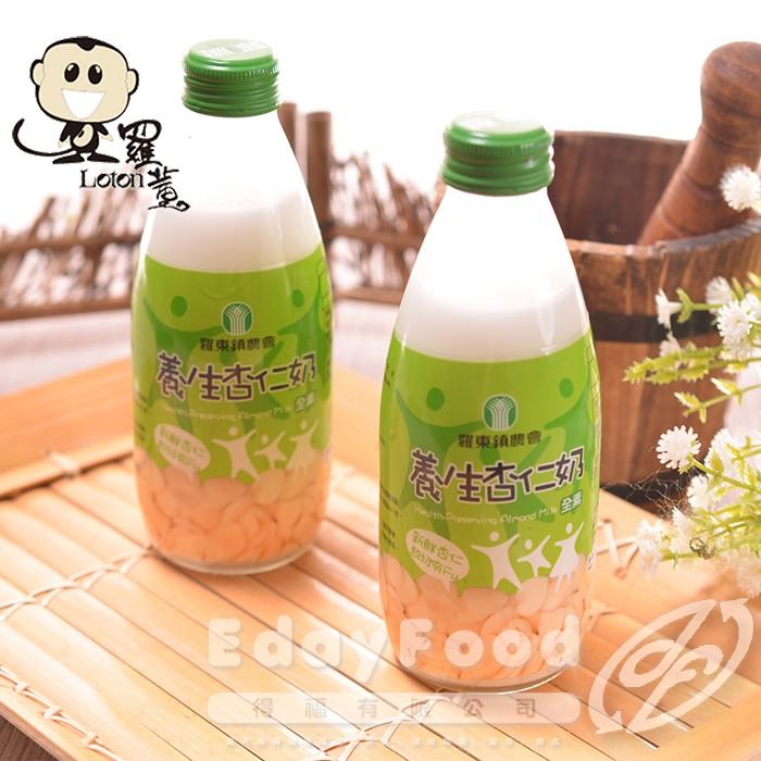 得福【羅東農會】羅董養生杏仁奶 24瓶 (245ml/瓶)