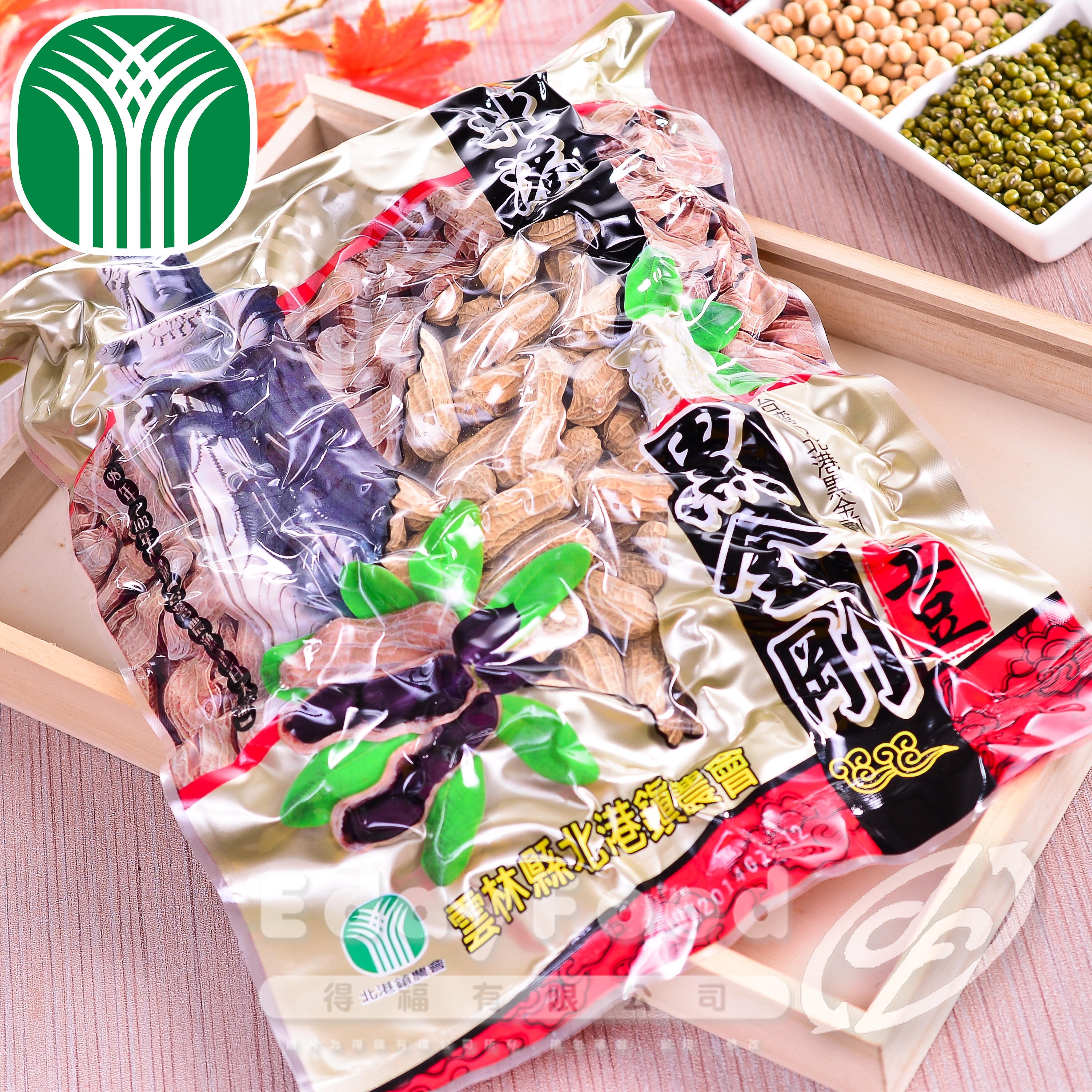 得福【北港農會】黑金剛落花生 2包 (500g/包)