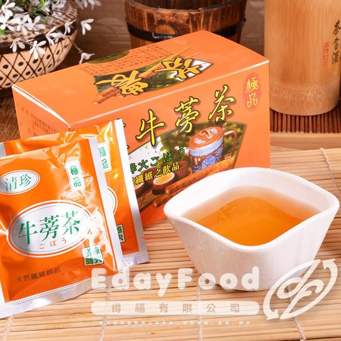 得福【芬園農會】牛蒡茶 1盒 (5g/20入/盒)