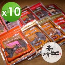 得福【高坑】綜合牛肉乾 任選 10包 (180g/包)
