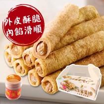 【福源】香醇綿密花生醬蛋捲 2盒(16入/320g/盒)