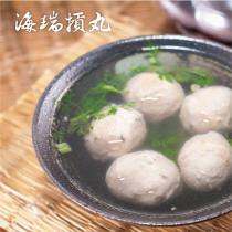 得福【海瑞】新竹貢丸 4包 (600g/包)