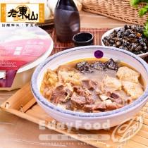 得福【老東山】獨享紅燒羊肉鍋 3盒 (800g/盒)