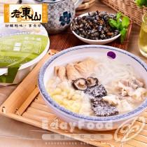 得福【老東山】獨享酸菜白肉鍋 3盒 (800g/盒)