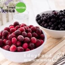 得福【天時莓果】冷凍蔓越莓/藍莓 4包 (400g/包)
