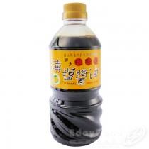 得福【屏大】非基改薄鹽醬油 6瓶 (560ml/瓶)