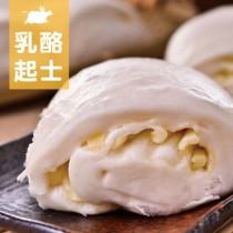 得福【飛牛牧場】特濃乳酪饅頭 4包 (390g/包)