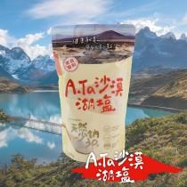 得福【A.Ta】沙漠湖鹽 4包 (400g/包)