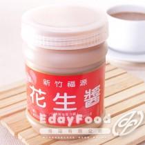 得福【新竹福源】特製花生醬 1瓶 (360g/瓶)