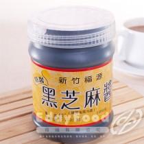 得福【新竹福源】黑芝麻醬 1瓶 (360g/瓶)