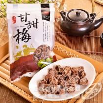得福【德利】花蓮名產甘甜梅 1包 (180g/包)