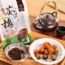 得福【德利】花蓮名產茶葉梅 1包 (260g/包)