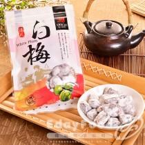 得福【德利】花蓮名產白梅 1包 (220g/包)
