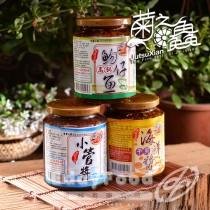 得福【菊之鱻】澎湖海鮮XO醬 任選 4瓶 (450g/瓶)(海鮮干貝醬/小管醬/吻仔魚醬)