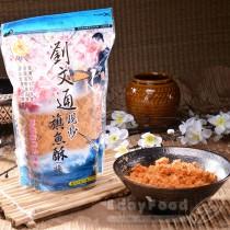 得福【劉文通】旗魚酥 2包 (270g/包)