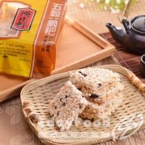 得福【漢正軒】五穀鍋粑 1包 (200g/包)
