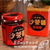 得福【台灣清香號】純手工沙茶醬 1瓶 (240g/瓶)