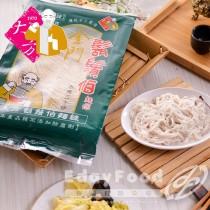 得福【金門大方】鬍鬚伯高粱口味麵線 1包 (250g/包)