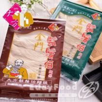 得福【金門大方】鬍鬚伯麵線 12包 (250g/包)